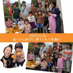 2019.11.24 保育園仲間との再会①