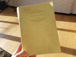 父の農業日記